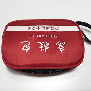 Cheap outdoor waterproof nylon first aid kit China