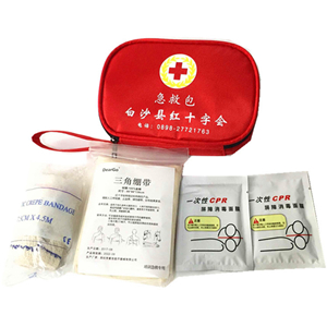 China wholesale cheap outdoor medical first aid kit
