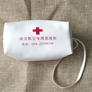PU white waterproof outdoor first aid kit